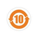 Brady RCH10-30-423-1 Naranja sobre blanco Poliéster Etiqueta de RoHS - B-423